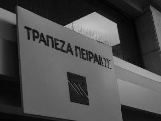 The legendary Trinity Project of Piraeus Bank