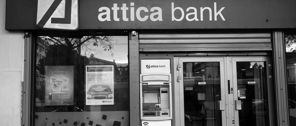 Attica Bank: Ellington preferred investor for Omega securitization